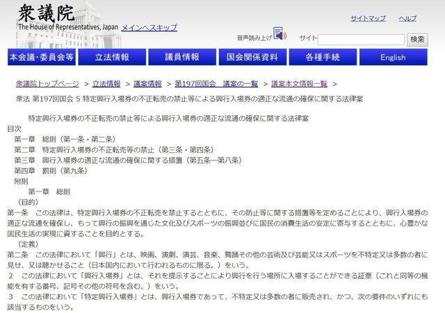 l_kf_tenbai_01.jpg